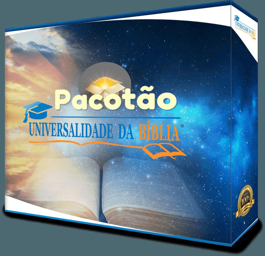 widesoftwarebox_923x892 (2)